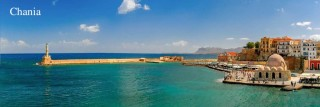 chania-town_chania_crete_greece-1024x341