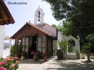 Dioskouriou