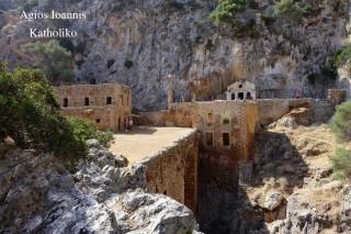 Agios Ioannis - Katholiko